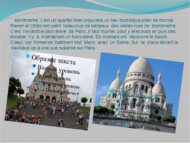 Montmartre, c'est un quartier bien populaire,un lieu touristique plein de mo...