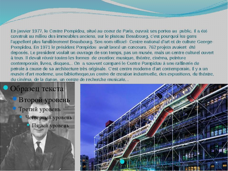 En janvier 1977, le Centre Pompidou, situé au coeur de Paris, ouvrait ses por...