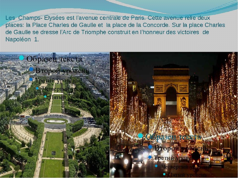 Les Champs- Elysées est l'avenue centrale de Paris. Cette avenue relie deux p...