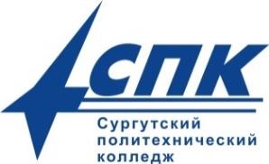 лого СПК_1