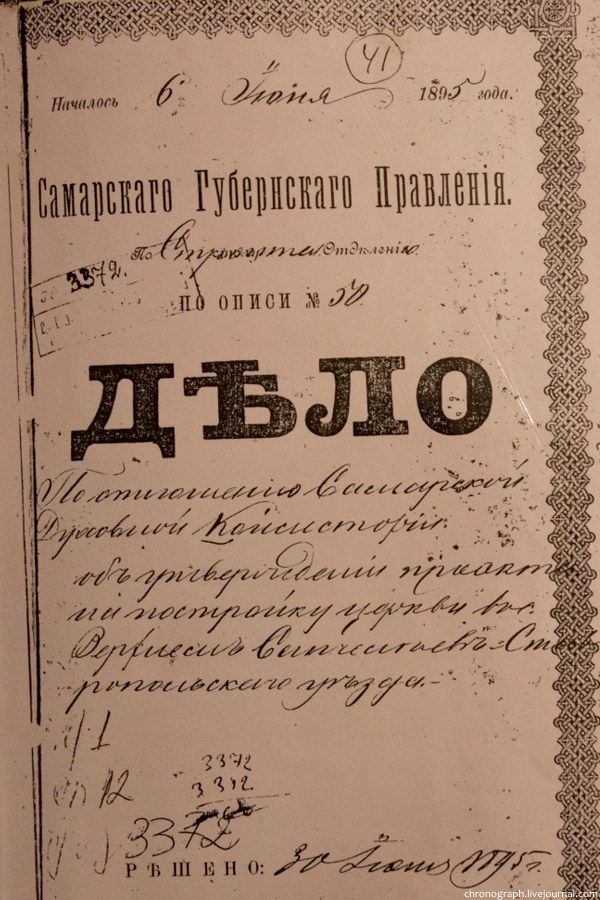 http://img-fotki.yandex.ru/get/5633/46980979.a1/0_ba4e6_b19d97bf_orig