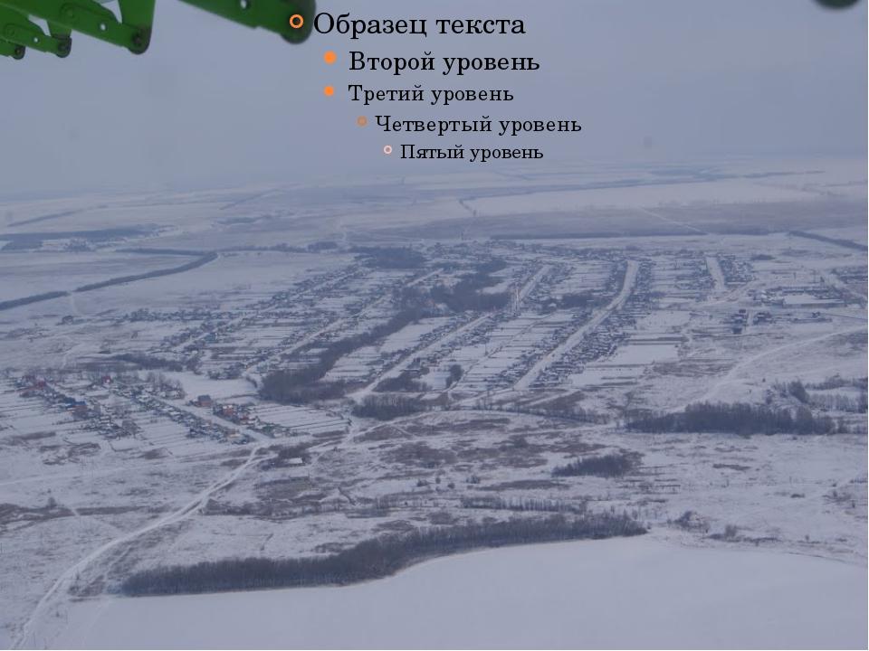 Фото села