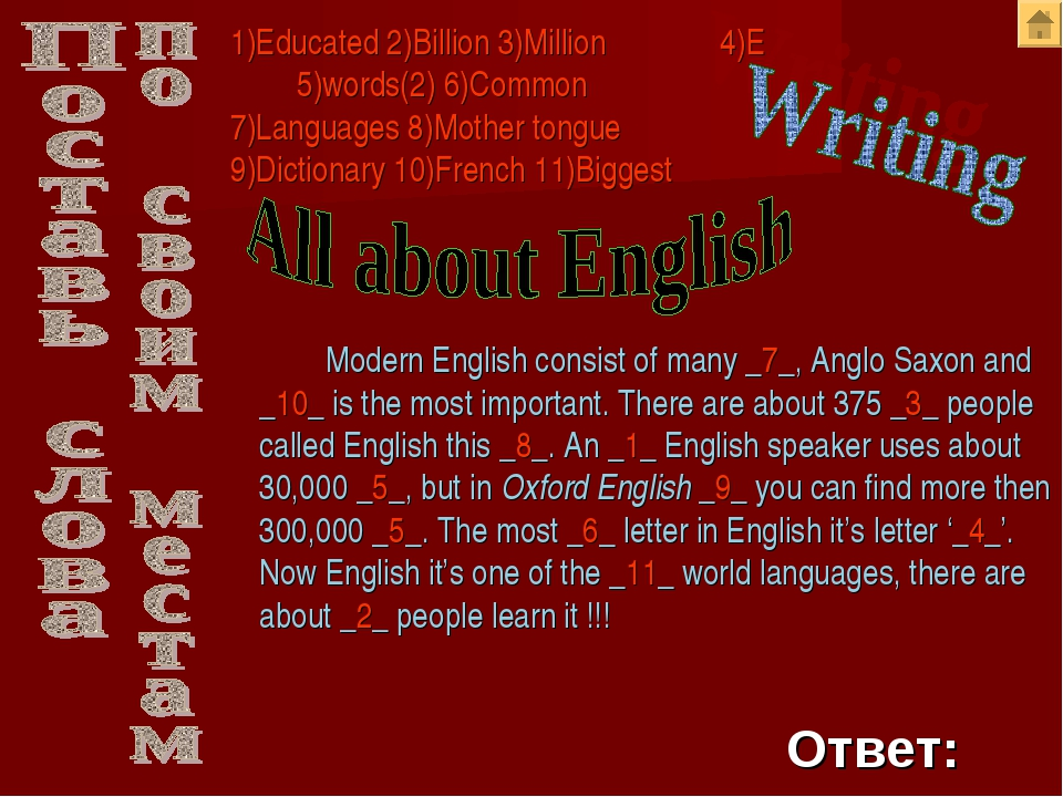 Modern English consist of many _7_, Anglo Saxon and _10_ is the most import...