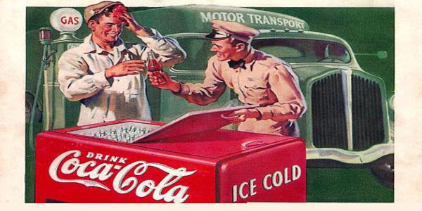 Реклама Coca-Cola (Кока-Кола) Business-all.com