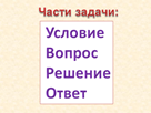 hello_html_m17bff392.png