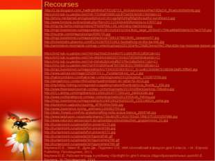 Recourses http://2.bp.blogspot.com/_hwBiQ8NfH6s/TRZGE713_WI/AAAAAAAAARw/Y6DoZ