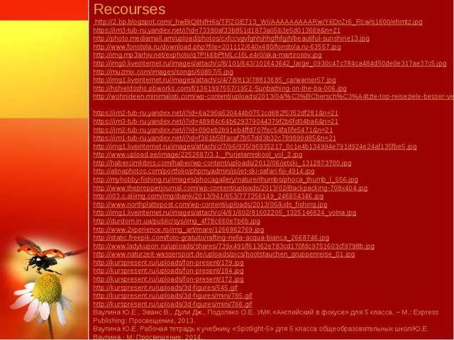 Recourses http://2.bp.blogspot.com/_hwBiQ8NfH6s/TRZGE713_WI/AAAAAAAAARw/Y6DoZ...