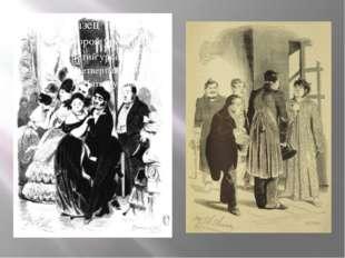 Иван Антонович «Кувшинное рыло» Все чиновники, начиная с мелкого чиновника гу