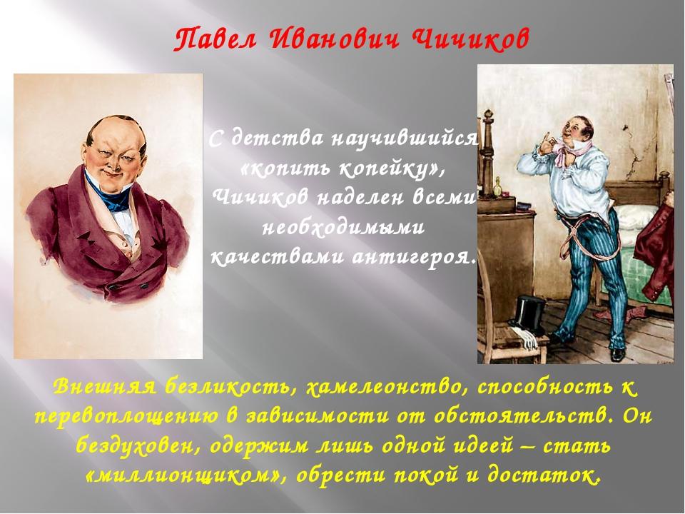 Есть ли у Н.В.Гоголя надежда на воскрешение России?