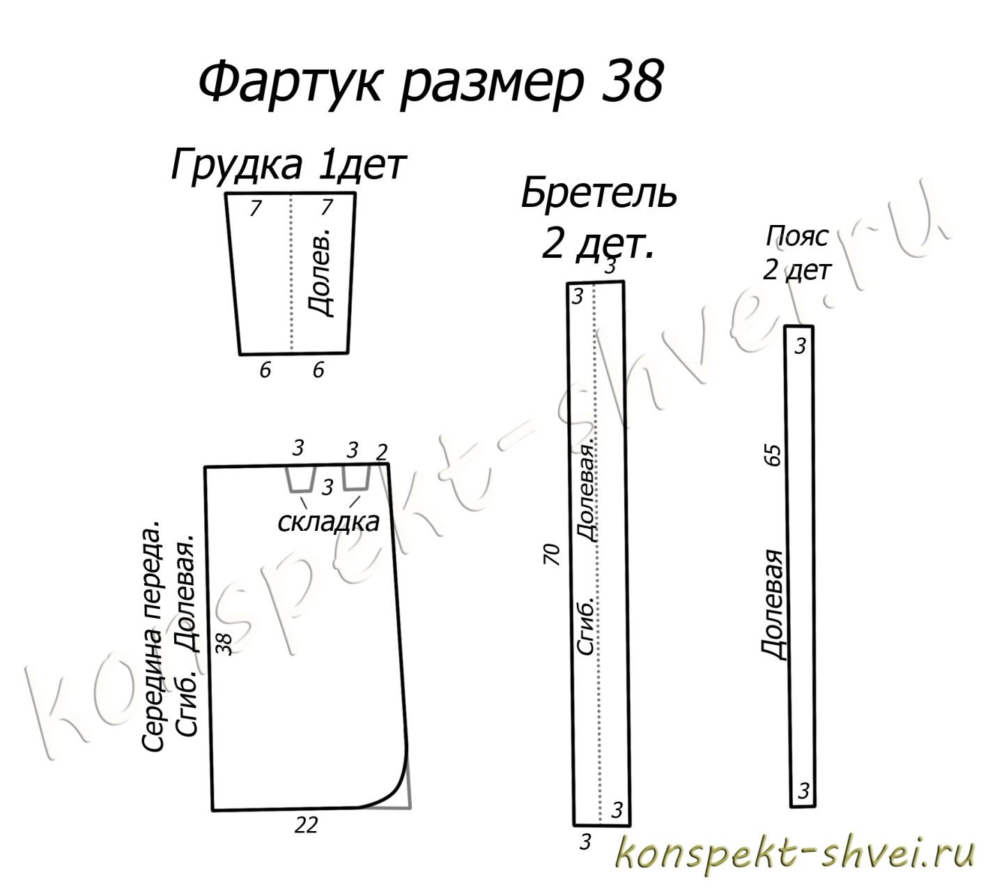 http://konspekt-shvei.ru/wp-content/uploads/2012/03/rty556181.jpg