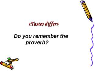 «Tastes differ» Do you remember the proverb?