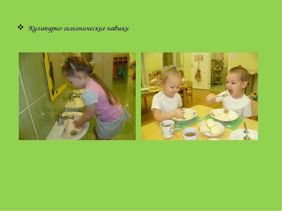 обучение детей здоровому образу жизни