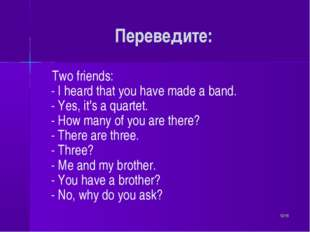 */16 Переведите: Two friends:  - I heard that you have made a band.  - Yes, i