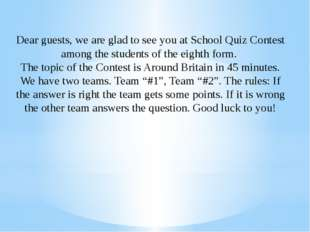 Dear guests, we are glad to see you at School Quiz Contest among the students