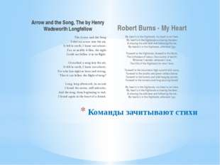 Arrow and the Song, The by Henry Wadsworth Longfellow The Arrow and the Song