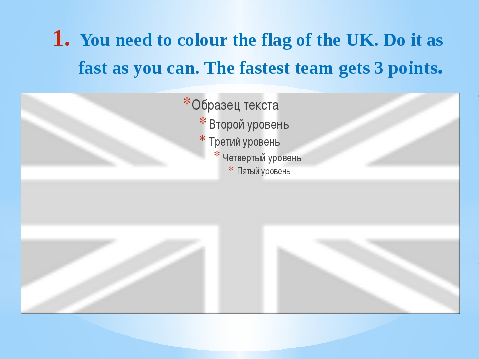 You need to colour the flag of the UK. Do it as fast as you can. The fastest...