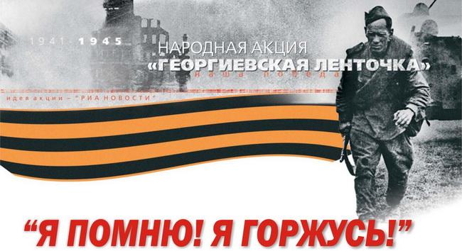 http://vdvsp.ru/pic/news/1424251546.jpg