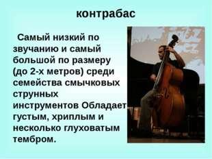 труба Медный духовой инструмент с высоким чистым звуком, очень подходит для ф