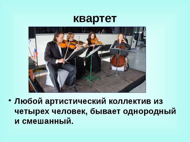 кларнет Деревянный духовой инструмент. Музыкант вдувает воздух в мундштук. Об...