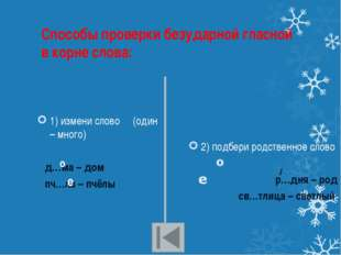 Интернет-ресурсы: http://nikopo.livejournal.com/6263.html http://ru.picscdn.c