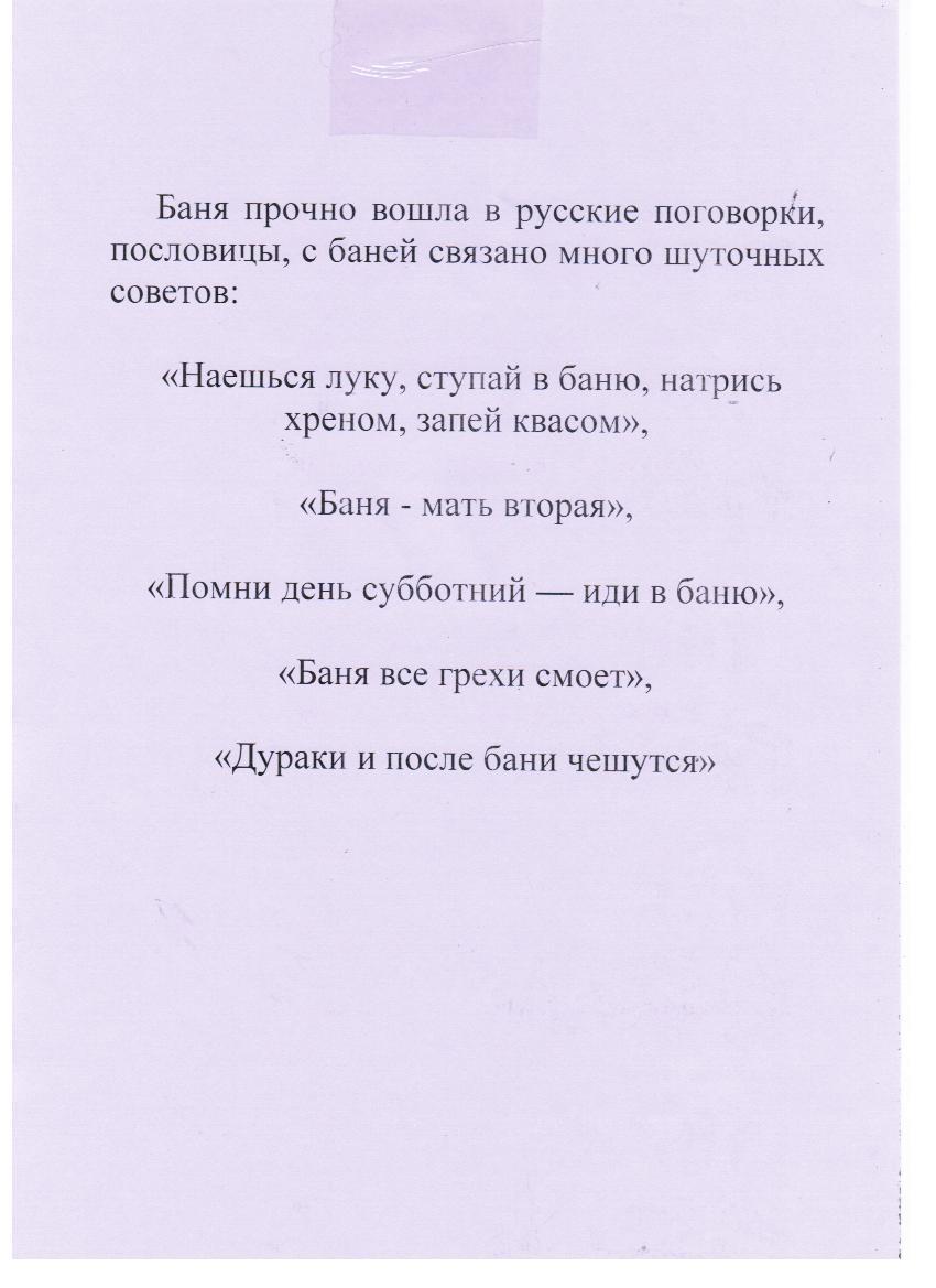 C:\Documents and Settings\User\Рабочий стол\Изображение 004.jpg