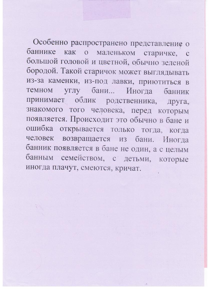 C:\Documents and Settings\User\Рабочий стол\Изображение 008.jpg