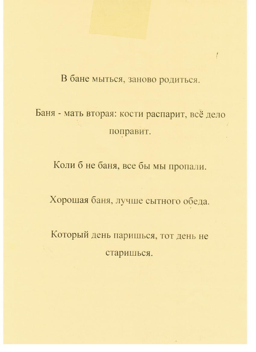 C:\Documents and Settings\User\Рабочий стол\Изображение 006.jpg