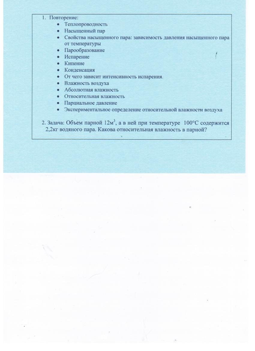 C:\Documents and Settings\User\Рабочий стол\Изображение 002.jpg