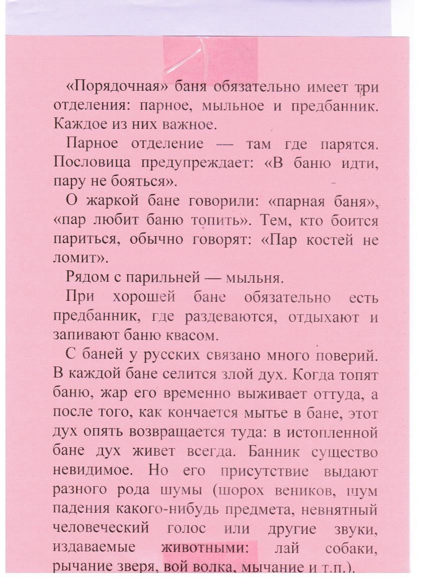 C:\Documents and Settings\User\Рабочий стол\Изображение 007.jpg