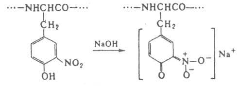 http://www.chemport.ru/data/chemipedia/imgs/541_560-10.jpg