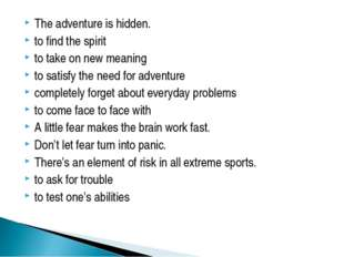 The adventure is hidden. to find the spirit to take on new meaning to satisfy