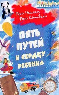 http://static.ozone.ru/multimedia/books_covers/1004810323.jpg