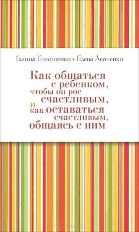 http://static.ozone.ru/multimedia/books_covers/1005290982.jpg