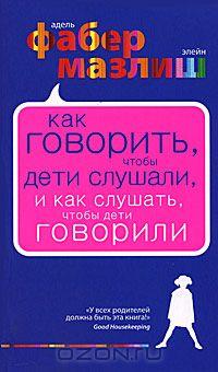http://static.ozone.ru/multimedia/books_covers/1001831464.jpg