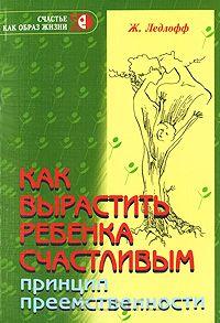 http://static.ozone.ru/multimedia/books_covers/1001910520.jpg