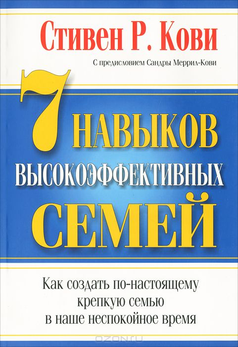 http://static.ozone.ru/multimedia/books_covers/1005635462.jpg