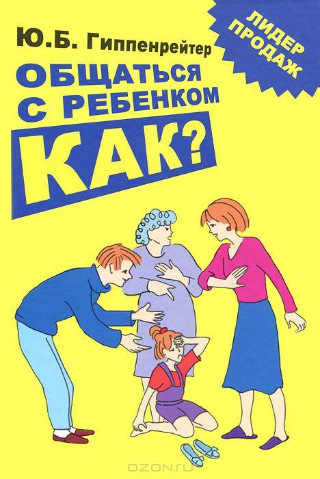 http://static.ozone.ru/multimedia/books_covers/1003553335.jpg