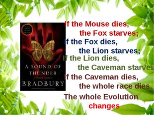 If the Mouse dies, the Fox starves; If the Fox dies, the Lion starves; If the