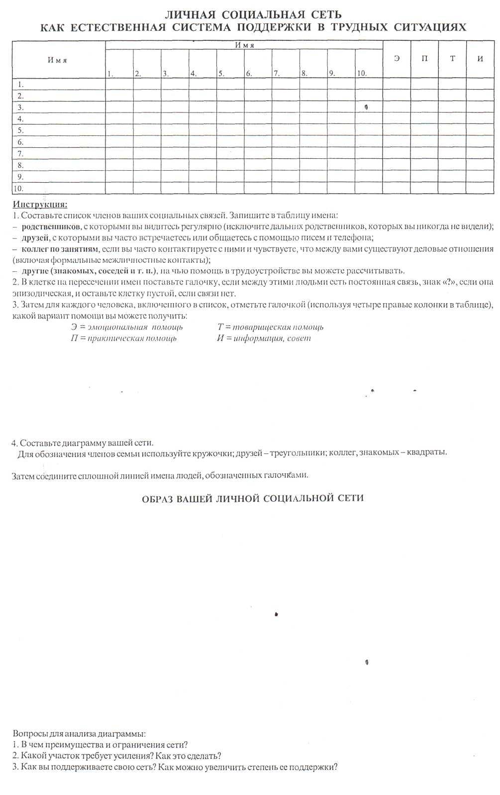 hello_html_90023f8.jpg