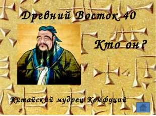 Древняя Греция 10 Назовите не менее 7 греческий богов и поясните чьими покров