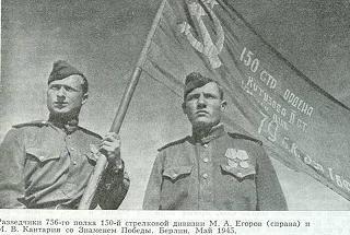 Файл:Victory Banner.jpg