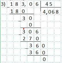 http://www.mathematics-repetition.com/wp-content/uploads/2013/01/5.5.5p1.jpg