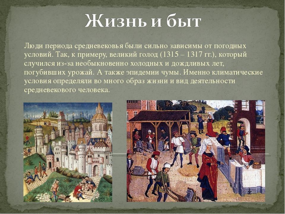 medieval period