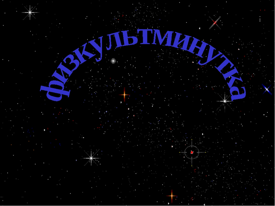 http://ppt4web.ru/images/937/27164/640/img7.jpg