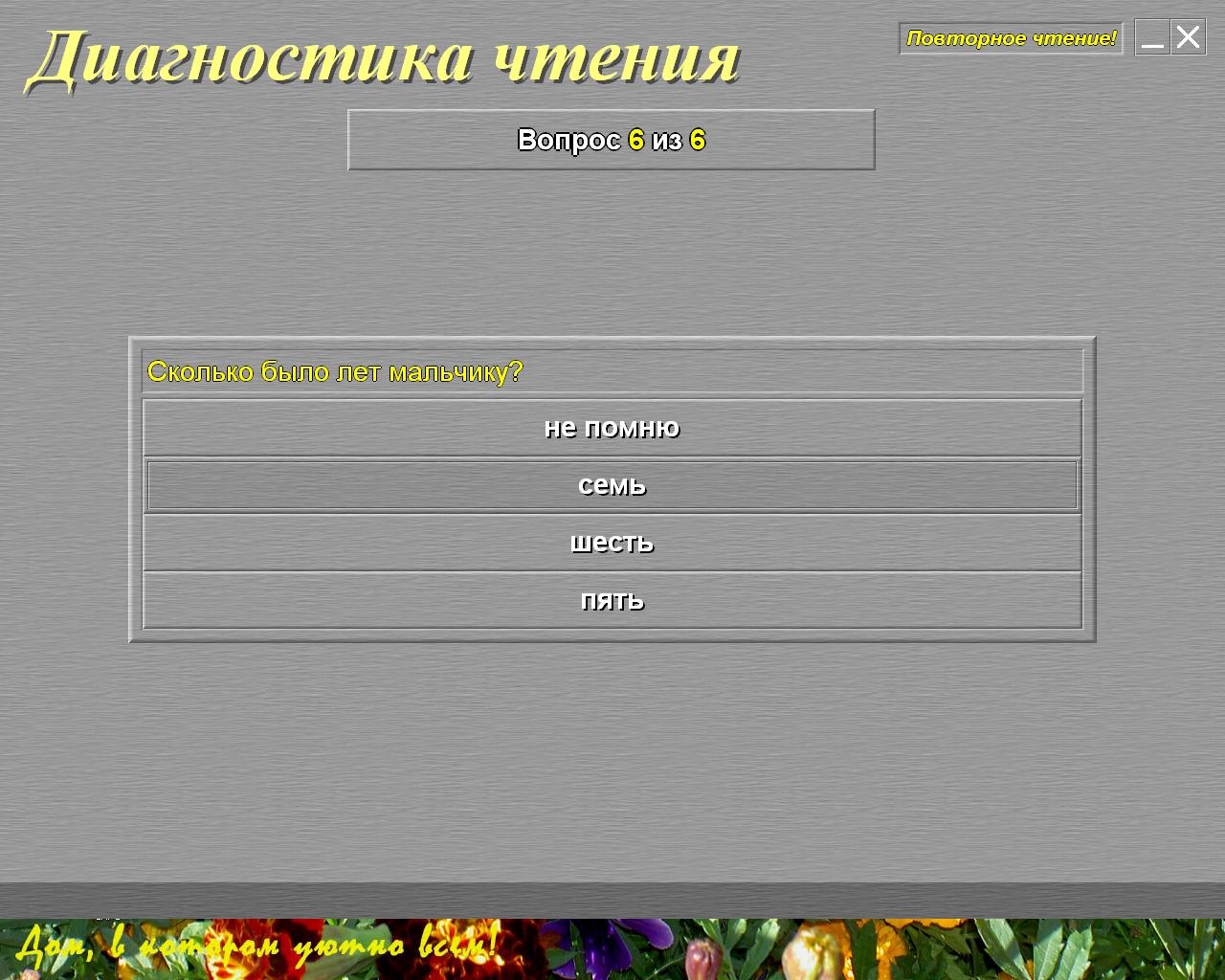 hello_html_1b0e5f20.png