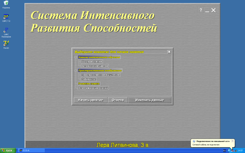 hello_html_46bc975c.png