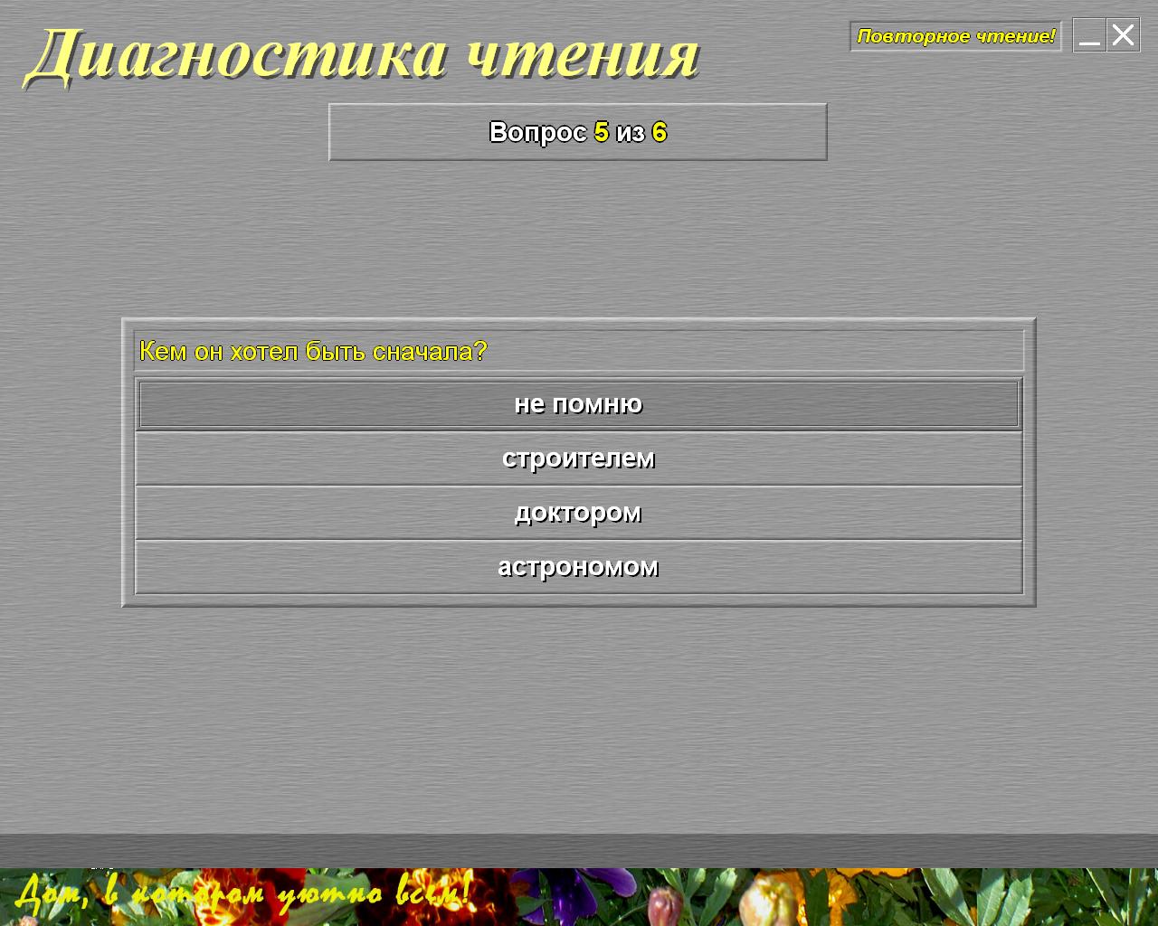 hello_html_62c8e145.png