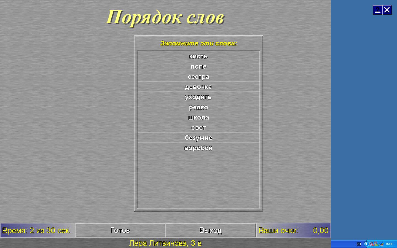 hello_html_m2cdba167.png
