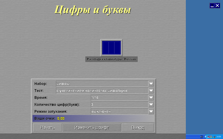 hello_html_m3207c3eb.png
