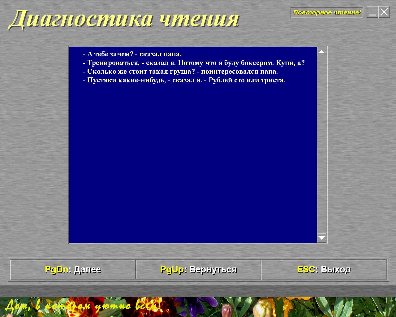 hello_html_m52a69ecd.png